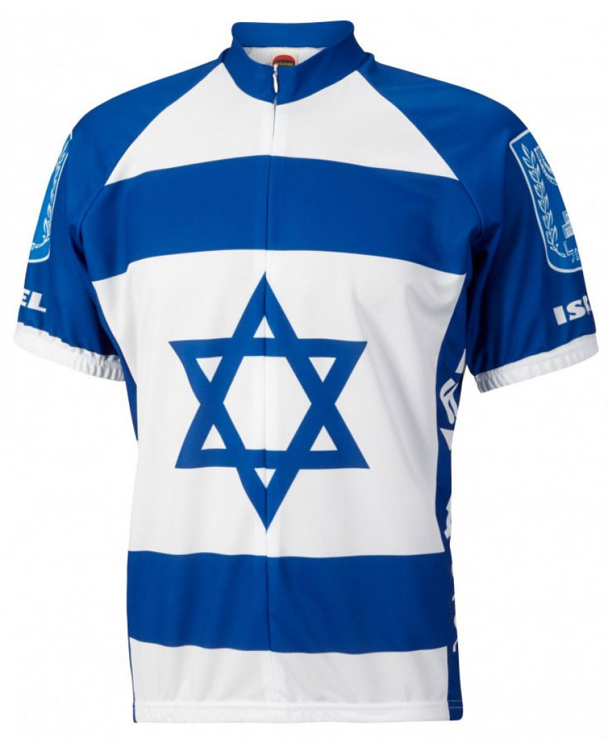 Israel Cycling Mens Jersey