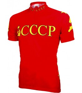 World Jerseys 1980 Soviet Union Olympic Team Jersey